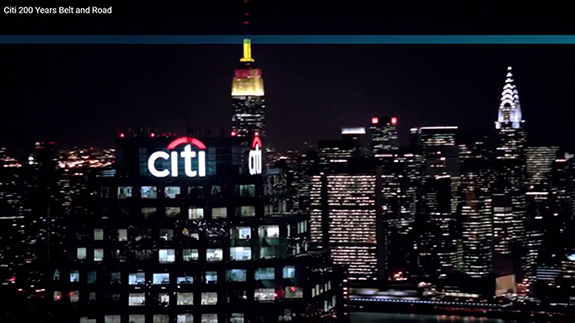 Citi 200 Years Video